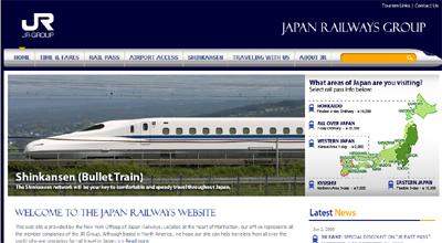 http://www.japanrail.com/