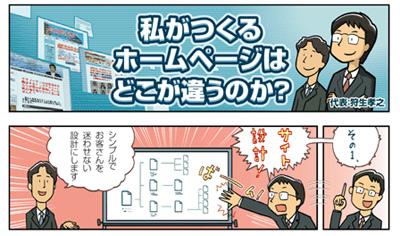 speed_seisaku